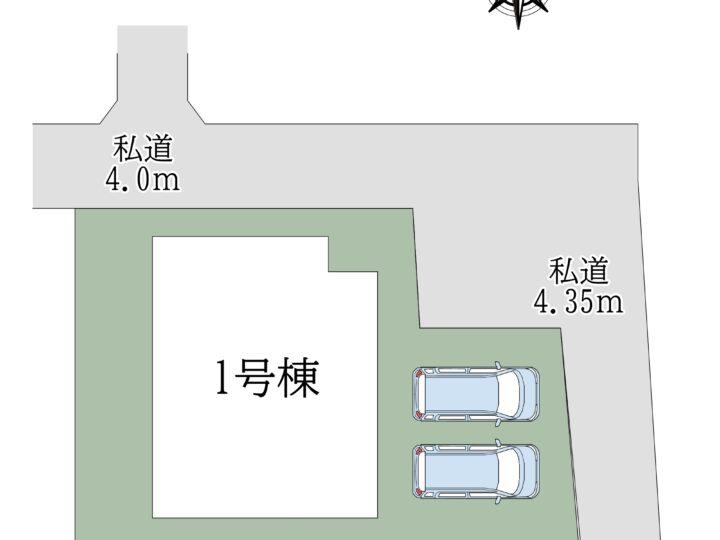 天理市 田部町 3期-1号棟:新築戸建て