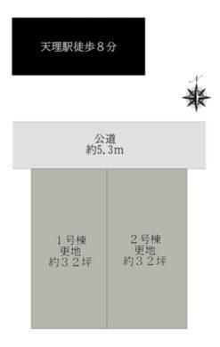 天理市川原城町:土地 間取り図