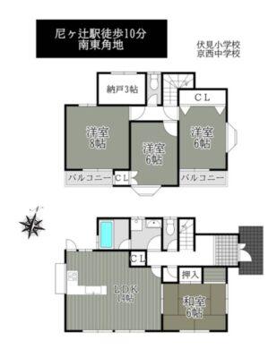 奈良市平松1丁目:中古戸建て 間取り図