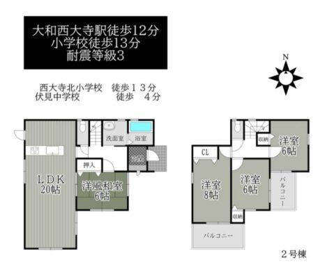 奈良市 西大寺竜王町 1丁目2号棟 :新築戸建 間取り図