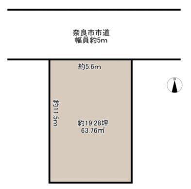 奈良市南紀寺町:土地 間取り図