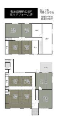 奈良市田中町:中古戸建て 間取り図