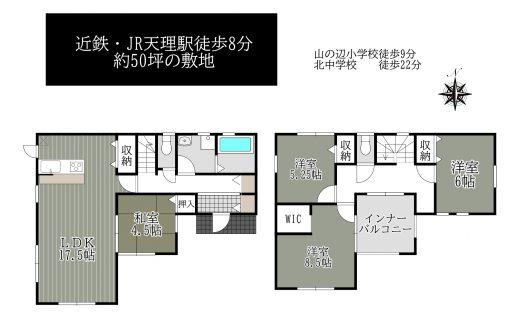 天理市三島町:新築一戸建て 間取り図