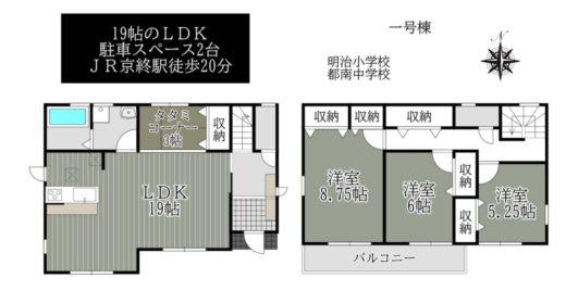 奈良市神殿町1期-1号棟:新築戸建 間取り図
