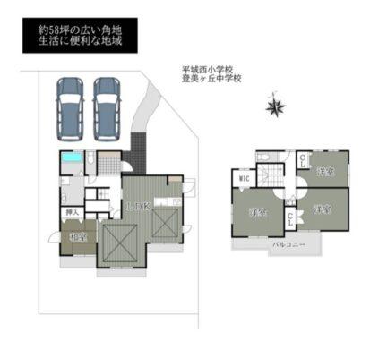 奈良市中山町西2丁目17号棟:新築戸建 間取り図