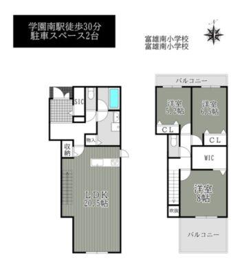 奈良市藤ノ木台3丁目:中古戸建て 間取り図