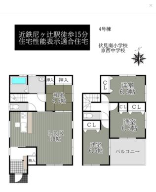 奈良市平松4丁目3号棟:新築戸建 間取り図