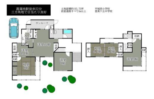 奈良市中山町西2丁目:中古戸建て 間取り図