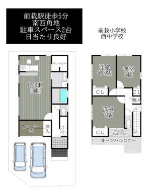 天理市平等坊町1号棟:新築戸建て 間取り図