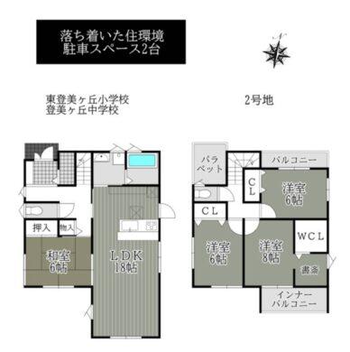 奈良市 登美ケ丘 5丁目1号地 :新築戸建 間取り図