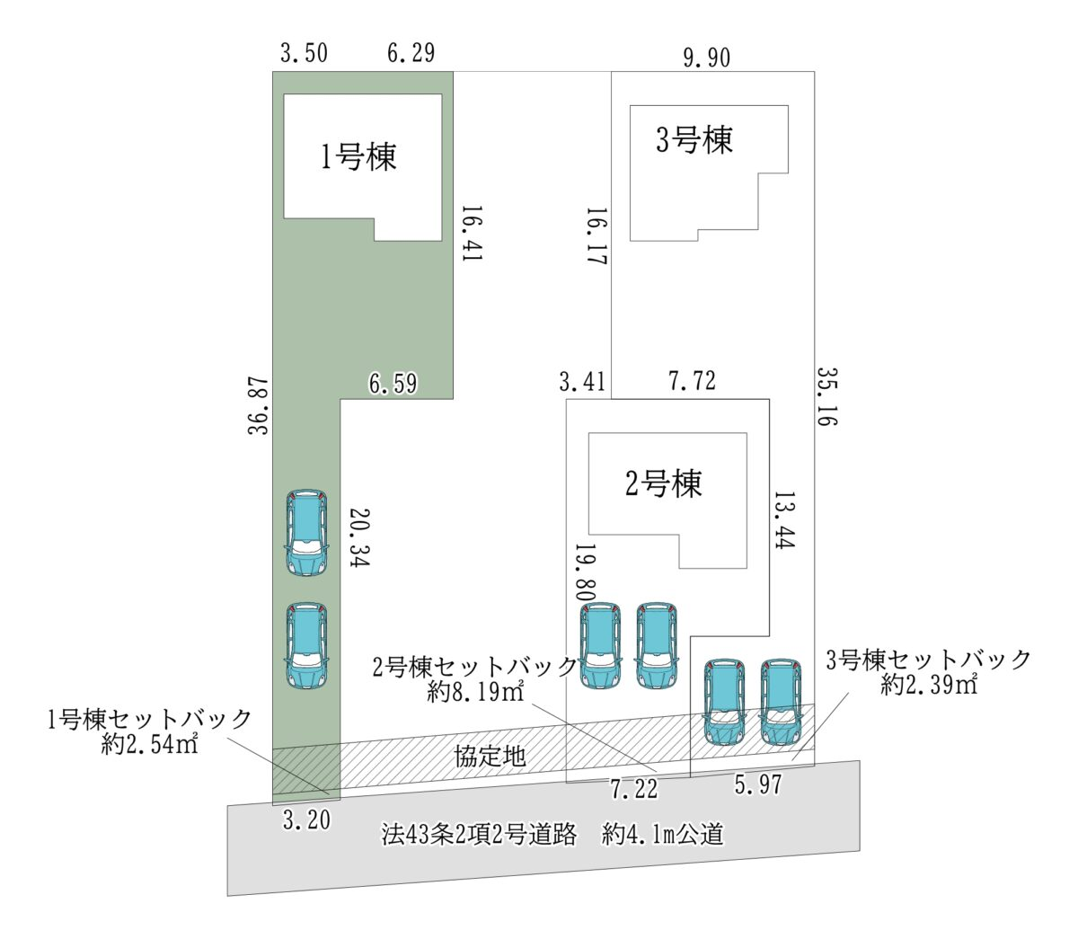 田原本町唐古2期-1号棟:新築一戸建