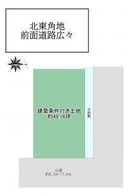 天理市東井戸堂町:土地 間取り図