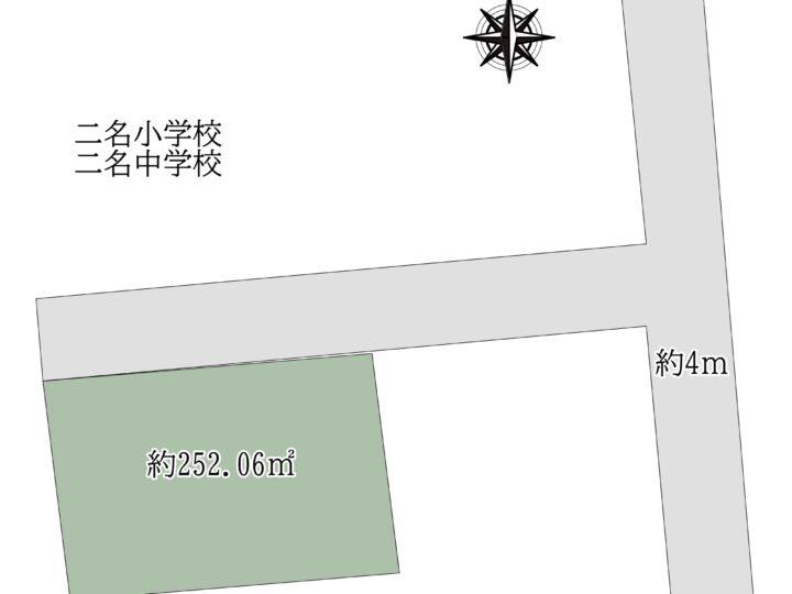 奈良市西登美ケ丘6丁目:中古戸建