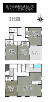奈良市 若葉台 4丁目1号棟:新築戸建 間取り図
