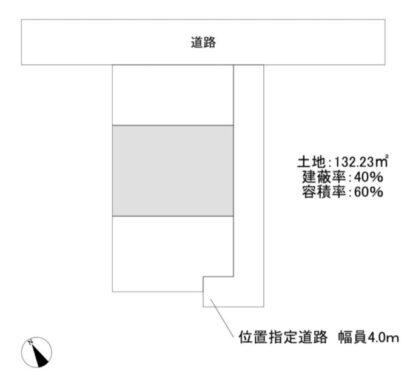 奈良市 赤膚町 :土地 間取り図