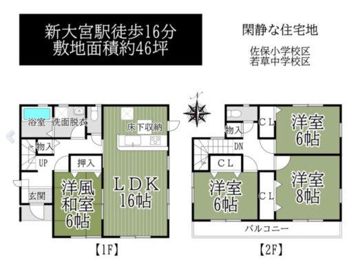 奈良市法蓮町12期2号棟:新築戸建 間取り図