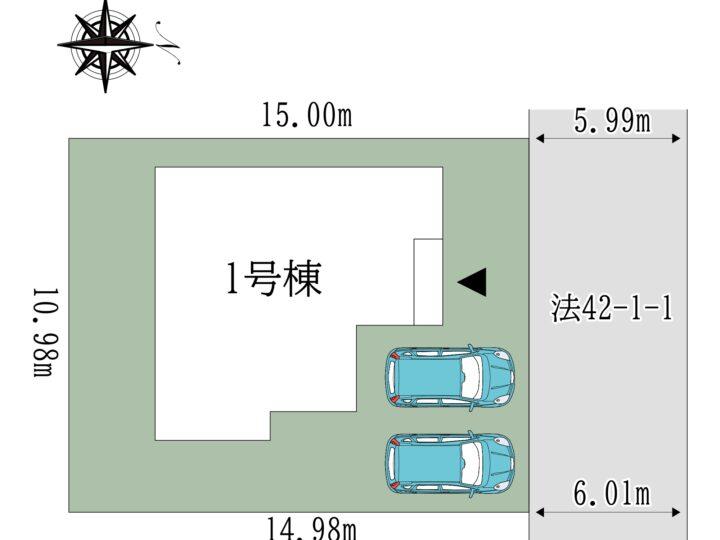 田原本町八尾1号棟:新築一戸建