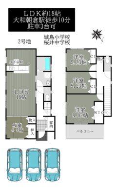 桜井市忍阪2号地:新築戸建 間取り図