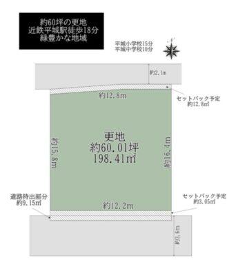 奈良市 秋篠町 :土地 間取り図
