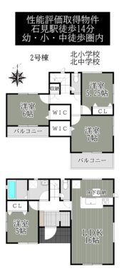 田原本町唐古2期-2号棟:新築一戸建 間取り図
