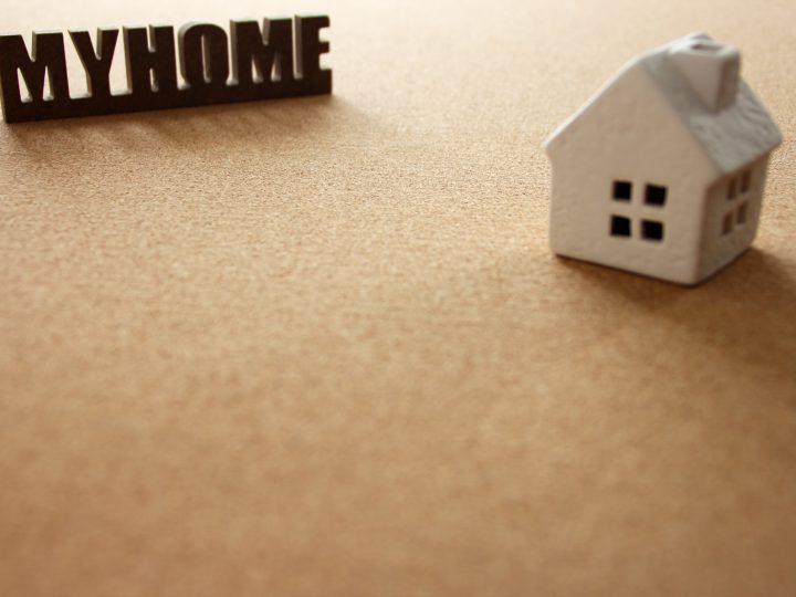 不動産の購入時には、どのような費用が必要になりますか?