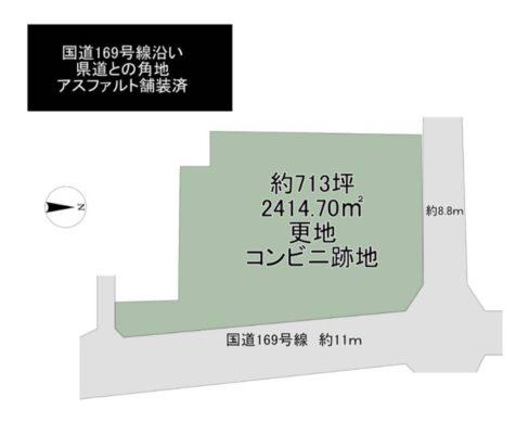 天理市 三昧田町:土地 間取り図