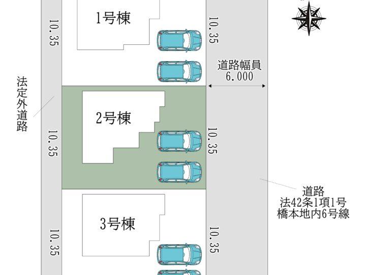 桜井市橋本2号棟:新築戸建