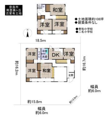 奈良市 南登美ケ丘 :土地 間取り図