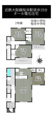 桜井市吉備2号棟:新築戸建 間取り図