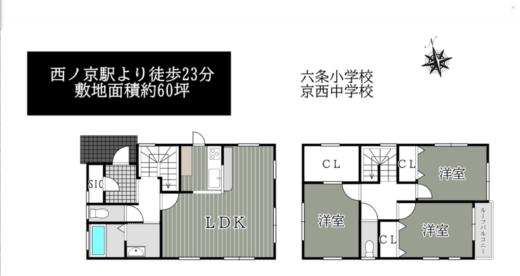 奈良市 赤膚町:新築戸建 間取り図