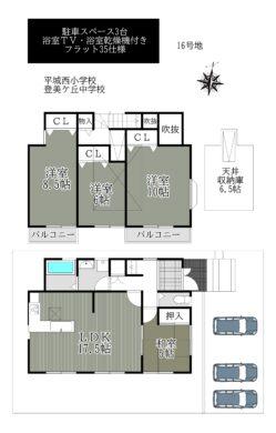 奈良市押熊町16号地:新築戸建 間取り図
