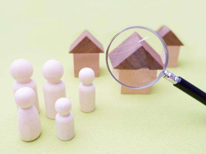 マイホーム探しは、複数の不動産会社に依頼した方が良いの?