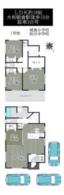桜井市忍阪1号地:新築戸建 間取り図