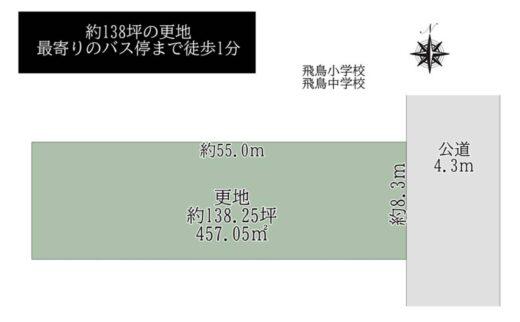 奈良市川之上突抜町:土地 間取り図