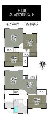 奈良市西登美ケ丘6丁目:中古戸建 間取り図