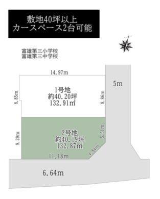 奈良市帝塚山2丁目第6-2号棟:新築戸建 間取り図