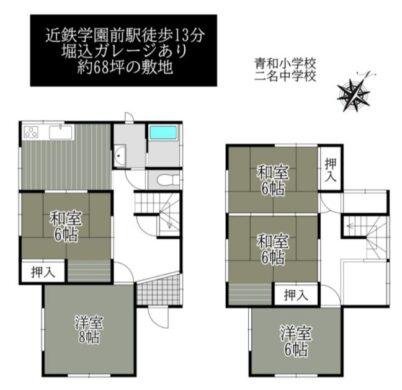 奈良市学園緑ヶ丘3丁目:中古戸建て 間取り図