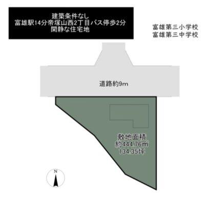 奈良市 帝塚山 :土地 間取り図