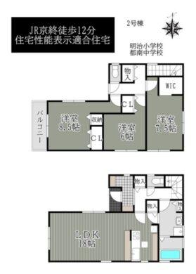 奈良市神殿町20-1期2号棟:新築戸建 間取り図