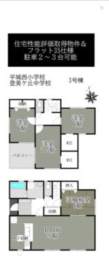 奈良市 中山町13期3号棟:新築戸建 間取り図