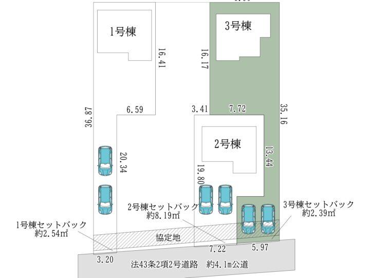 田原本町唐古2期-3号棟:新築一戸建