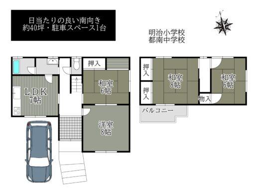 奈良市東九条町:中古戸建 間取り図