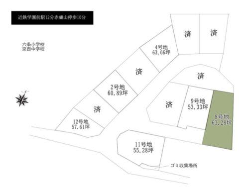 奈良市六条西2丁目3期-8号地:土地 間取り図