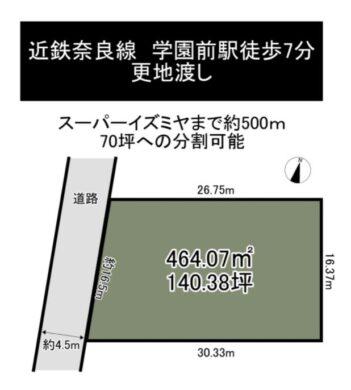 奈良市 百楽園 1丁目 :土地 間取り図