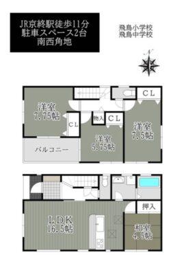 奈良市 南紀寺町 5丁目21-1期-1号棟:新築戸建 間取り図