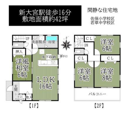 奈良市法蓮町1号棟:新築戸建 間取り図