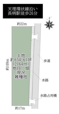 天理市 武蔵町:土地 間取り図