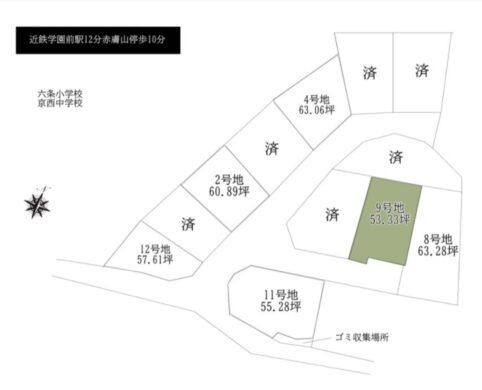 奈良市六条西2丁目3期-9号地:土地 間取り図