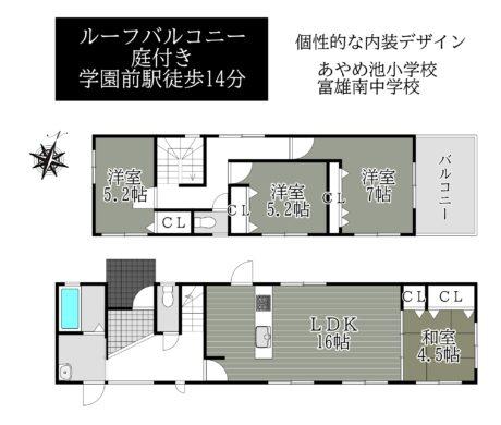 奈良市学園南2丁目A号地:新築戸建 間取り図