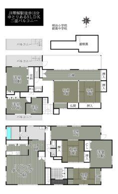 奈良市永井町:中古建  間取り図